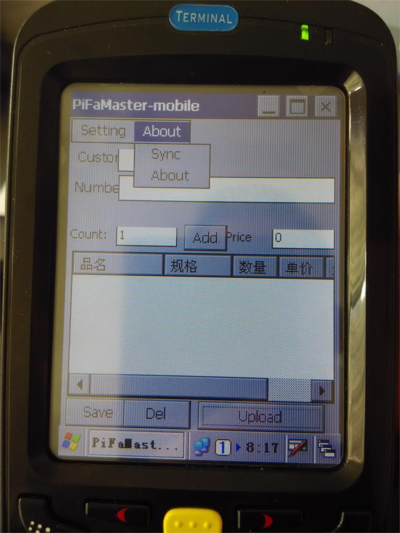 C:UsersAdministratorDocumentsTencent Files584902540FileRecvMobileFile新建文件夹IMG_20141011_081751.jpg