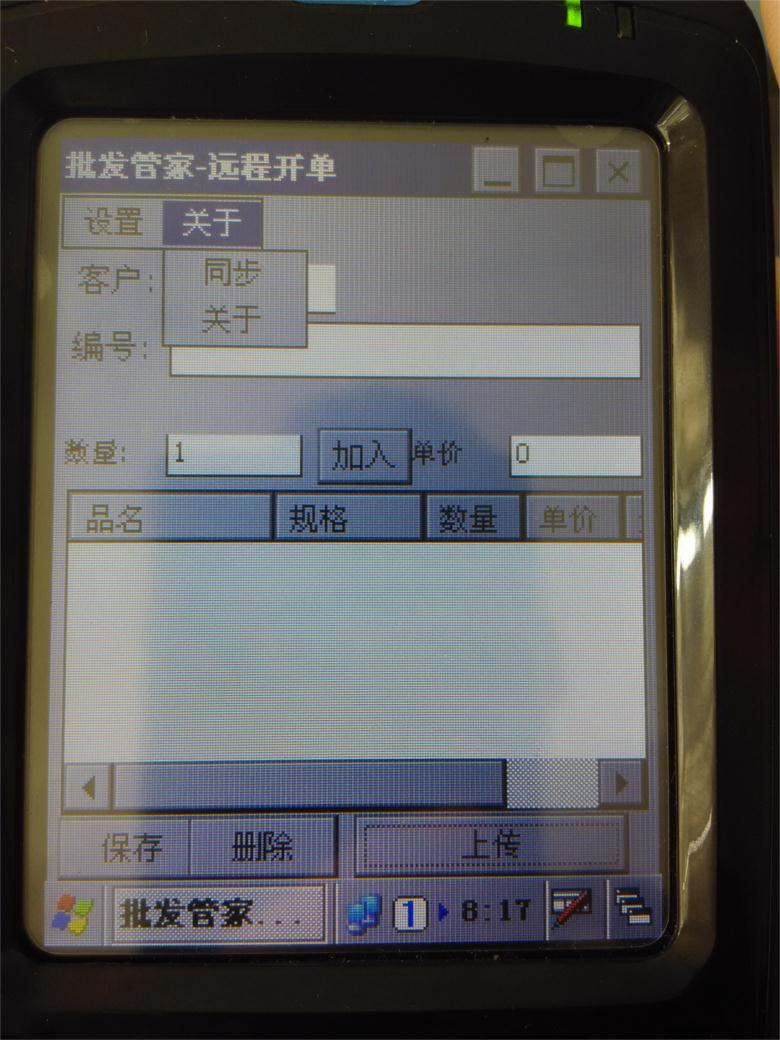 C:UsersAdministratorDocumentsTencent Files584902540FileRecvMobileFile新建文件夹IMG_20141011_0817121.jpg