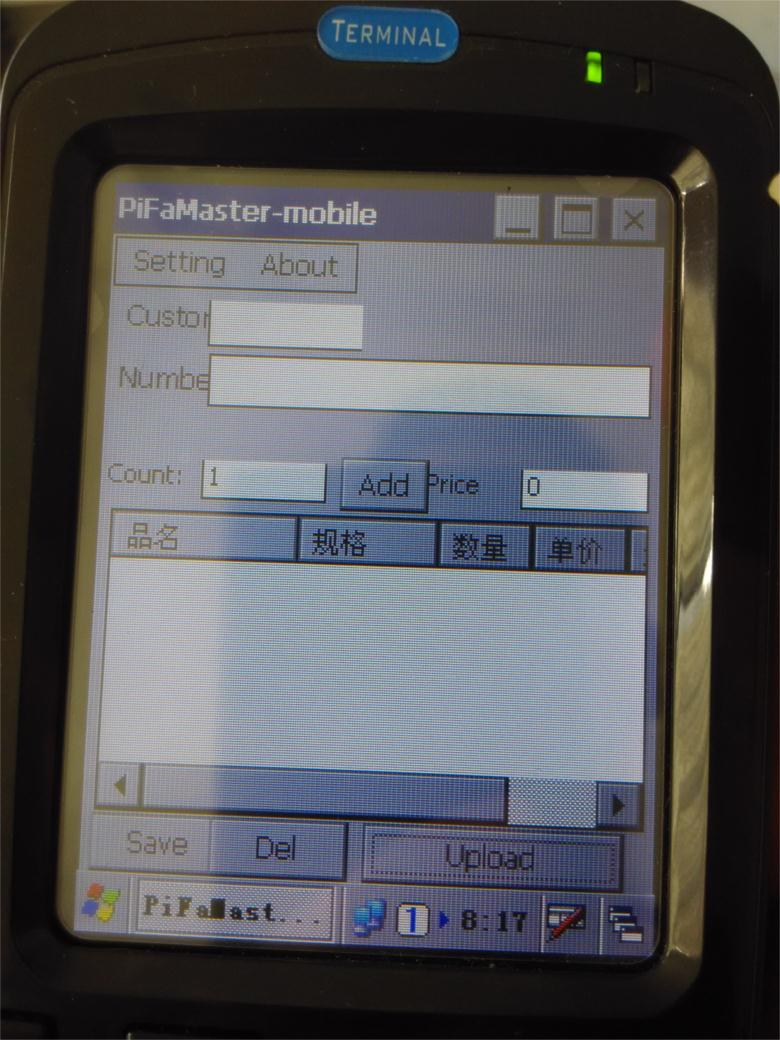 C:UsersAdministratorDocumentsTencent Files584902540FileRecvMobileFile新建文件夹IMG_20141011_081747.jpg