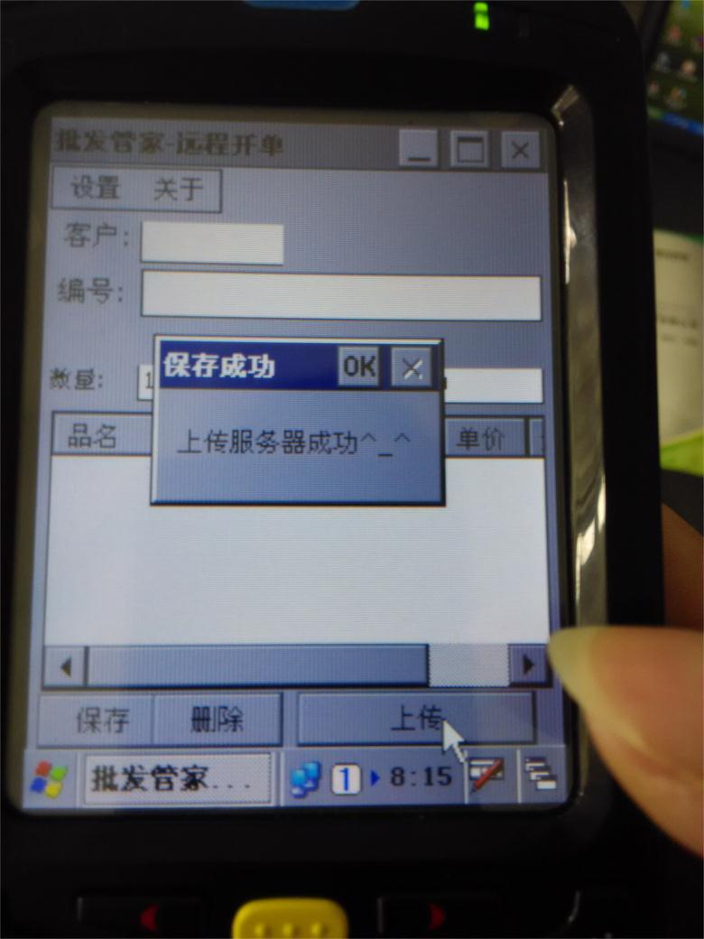 C:UsersAdministratorDocumentsTencent Files584902540FileRecvMobileFile新建文件夹IMG_20141011_081612.jpg